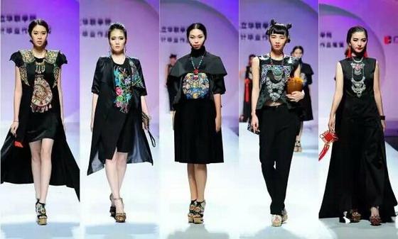 2015年广东省大学生服装设计大赛专科组优秀奖证书