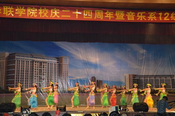 蹈咏春   大合唱老师我想你   民族舞美人吟   男声小合唱《猎人合唱》